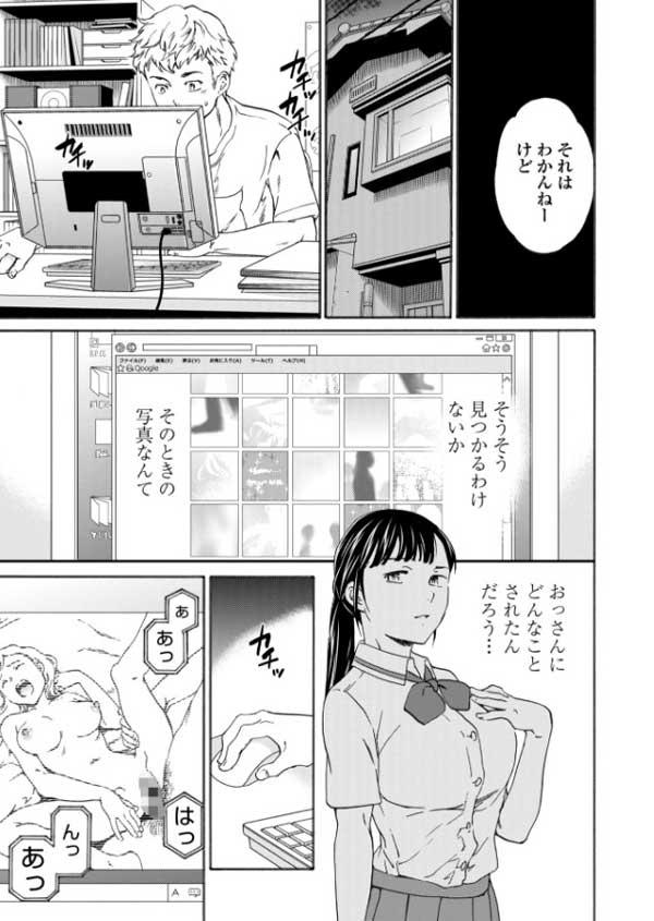 Cuvie氏のINSULTを読んだレビュー・感想
