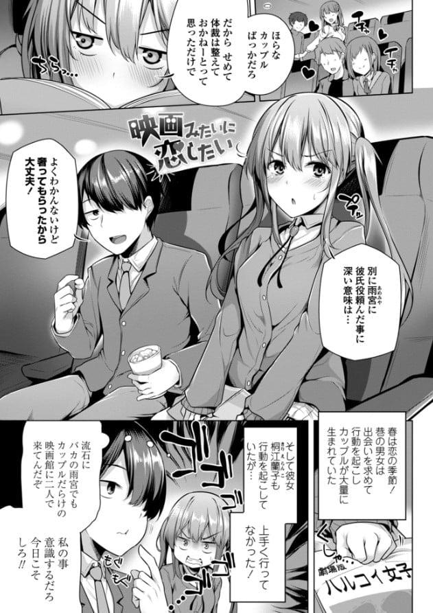 吉田氏のおまえが私をママにするんだよ!!を読んでみてレビューと感想
