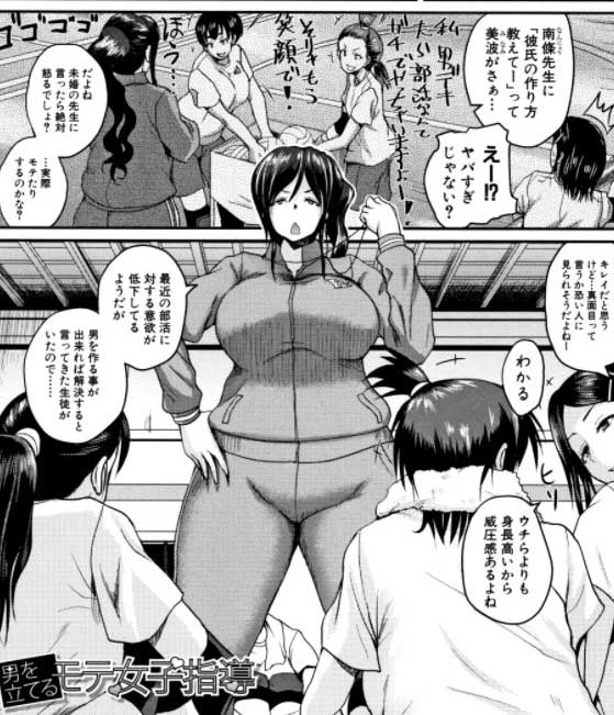 吉村竜巻] エロ過保護お姉さんを読んでみた感想