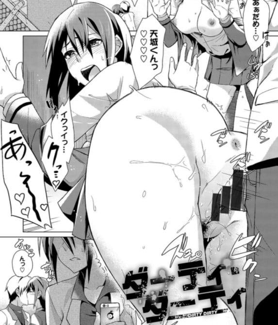 魚野シノメ] ハッピーエンド