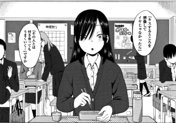 堀出井靖水] 父と娘の性愛白書