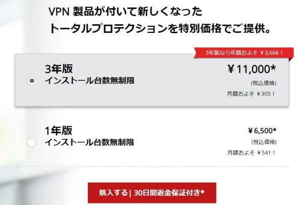 ウィルスセキュリティソフトのマカフィーの偽サイトはAvgleで見れる